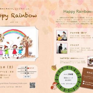 11/30(土) ハピレボのお知らせ④ 星花商店
