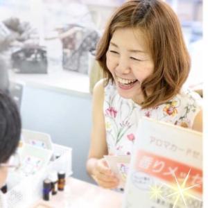 11/30(土) ハピレボのお知らせ⑦ 香りの伝道師はる美さん