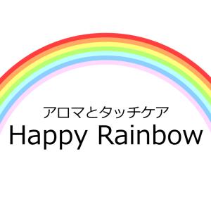 明日は アロマとタッチケアの専門イベントHappy Rainbow17回目♪