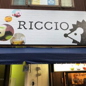 RICCIOさんの「タピオカ杏仁ミルク&ハリネズミクッキー」