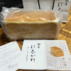 銀座 に志かわさんの食パンで「勝手に冬のパン祭り」