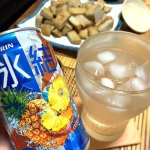 自宅に戻ってからの「日本酒・じゃこ天・カスタードプリン」