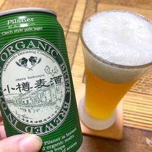 在宅勤務男子ご飯126 小樽麦酒を飲みながら食べる「ジンギスカン」