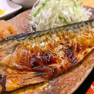 博多かわ屋さんの唯一のお魚ランチメニュー「焼き鯖定食」