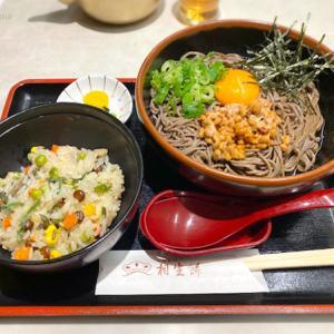 相生餅さんの暑い日にもモリモリいけちゃう「冷やし納豆そば&山菜おこわ」