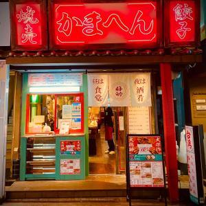 高槻に「ダージーパイ」をテイクアウトできる台湾料理店さんが