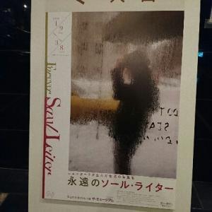 ゆるゆる、東京散歩。 …京橋・美術館…