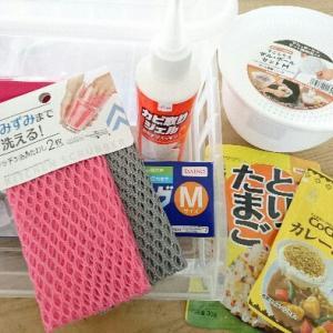 百円ショップで買い物とパンづくり。