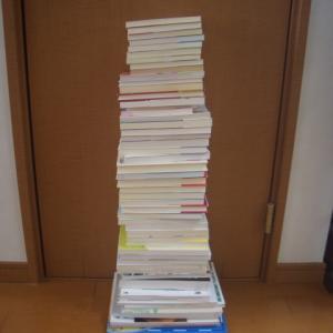 読んで、本を減らして行く…読書の秋。