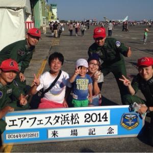 エア・フェスタ浜松 2014