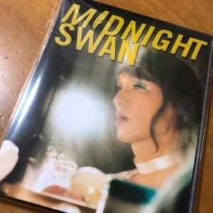 DVDが届いています ミッドナイトスワン