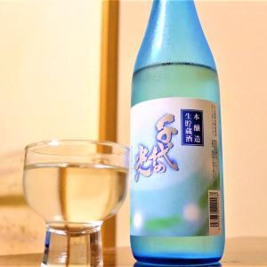 千代の光酒造 夏のお酒