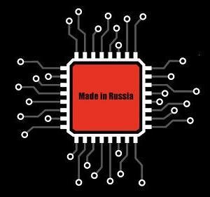 机上の空論に留まるロシアのエレクトロニクス産業振興策