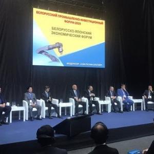 ミンスクで第2回ベラルーシ日本経済フォーラム開催