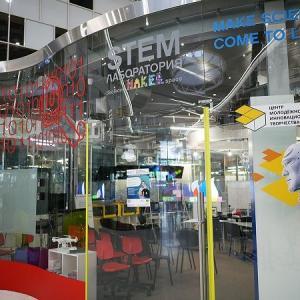 ロシア版シリコンバレー、スコルコボで進む国家主導型イノベーションの現実