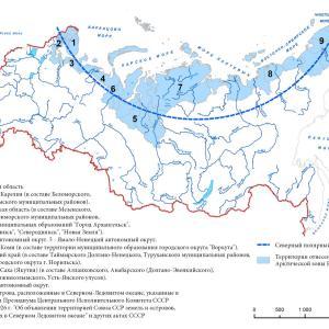 ロシアの「北極域」の範囲が拡大へ