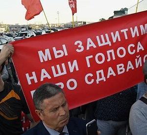 ロシア極東のメンタリティ