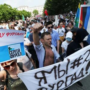 プーチンの国策捜査に反旗を翻すハバロフスク ロシア極東は燃えているか