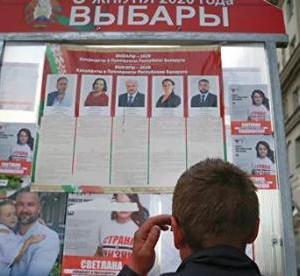 ロシア・ベラルーシ連合国家の行方