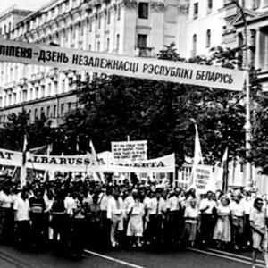 ベラルーシは1991年に本当に「独立宣言」をしたのか?