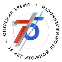 75周年を迎えたロシア(旧ソ連)の原子力産業