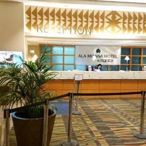 ハワイ旅行 2019/9 アラモアナホテルから空港へ✈️