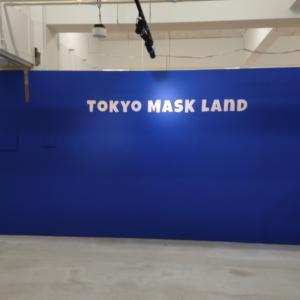 TOKYO MASK LAND  MASK SHOP