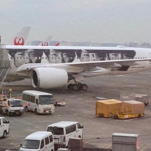 福岡旅行 1泊2日 到着
