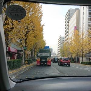 福岡旅行  お昼は…