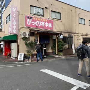 福岡旅行  お昼は行列が出来るお店…