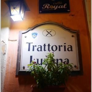 マテーラのトラットリア♪