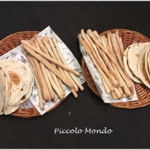 Italian Bread♪