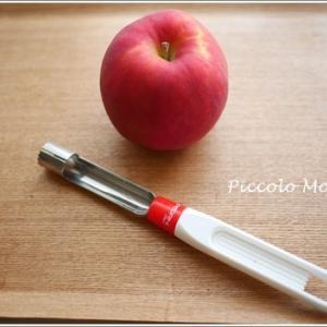 りんごの芯抜き器♪