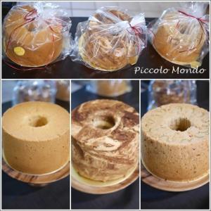 イタリアンなシフォン&スィーツシフォンケーキ♪