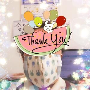 NetShopでマスクをお迎えくださったお客様から、お写真が届きました☆ヾ(≧▽≦)/