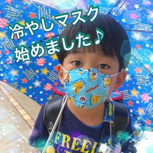"""""""冷やしマスク""""始めました☆ヾ(≧▽≦)/"""