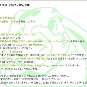 HP更新☆イベント情報をUpdateしました!