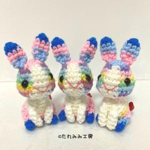 ラビハピ☆レインボーフェアは、明日からです!!(広島県広島市)