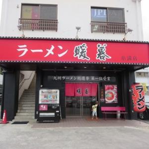 沖縄旅行 ~3日目 ②&最終日~