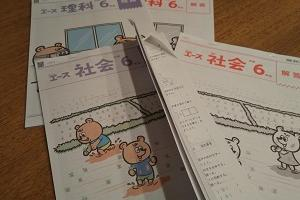 1ヶ月1,307円で家庭学習