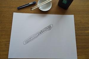 割りばしペン 削るところから