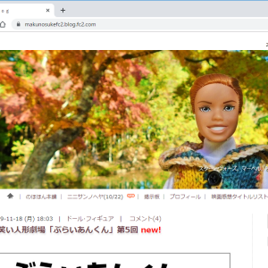 SLL化しないとブログの画像が表示されなくなるよ!
