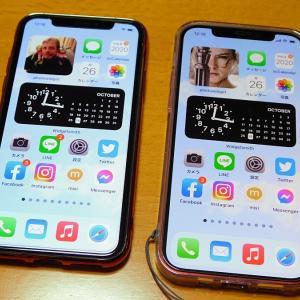 iPhone12に機種変 その2!