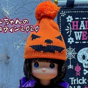 ハルちゃん ハロウィン2020