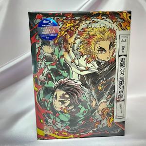 劇場版「#鬼滅の刃 無限列車編」Blu-ray&DVD キターー!!!