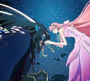 映画「竜とそばかすの姫」IMAX版