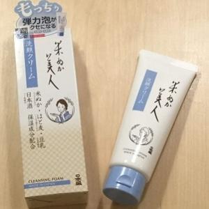 日本盛り 米ぬか美人 洗顔クリーム