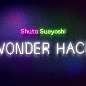 【本日発売】Shuta Sueyoshiさん「HACK」作詞関わらせていただきました!