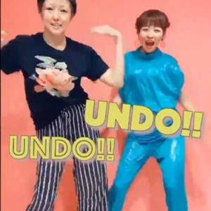 ラジオ番組のエピソードから生まれた曲『Undo』に振りがつきました!