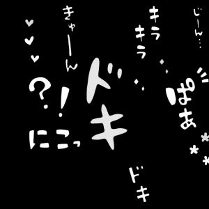 歌詞がぐっと華やかに!「オノマトペ」のススメ【fromオトマナビブログ】